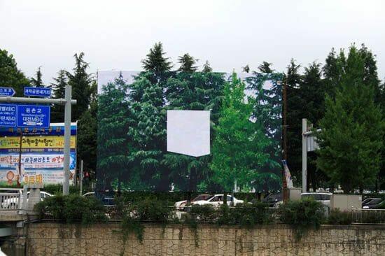 Cayetano Ferrer : Graphic & Street Art 1
