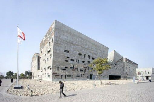 Wang Shu, Illegal Architecture 3