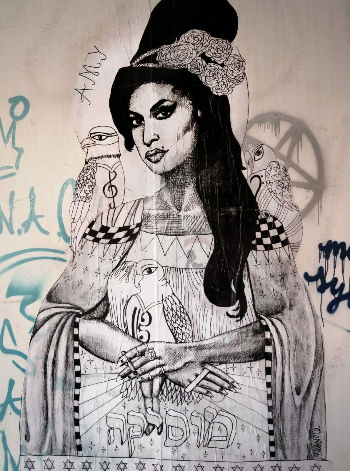 collage par l'artiste de rue MissMe