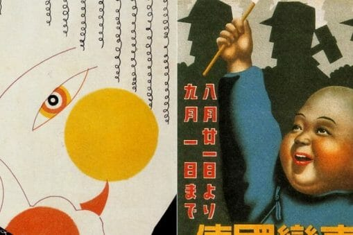 illustration japonaise des années 1920 et 1930