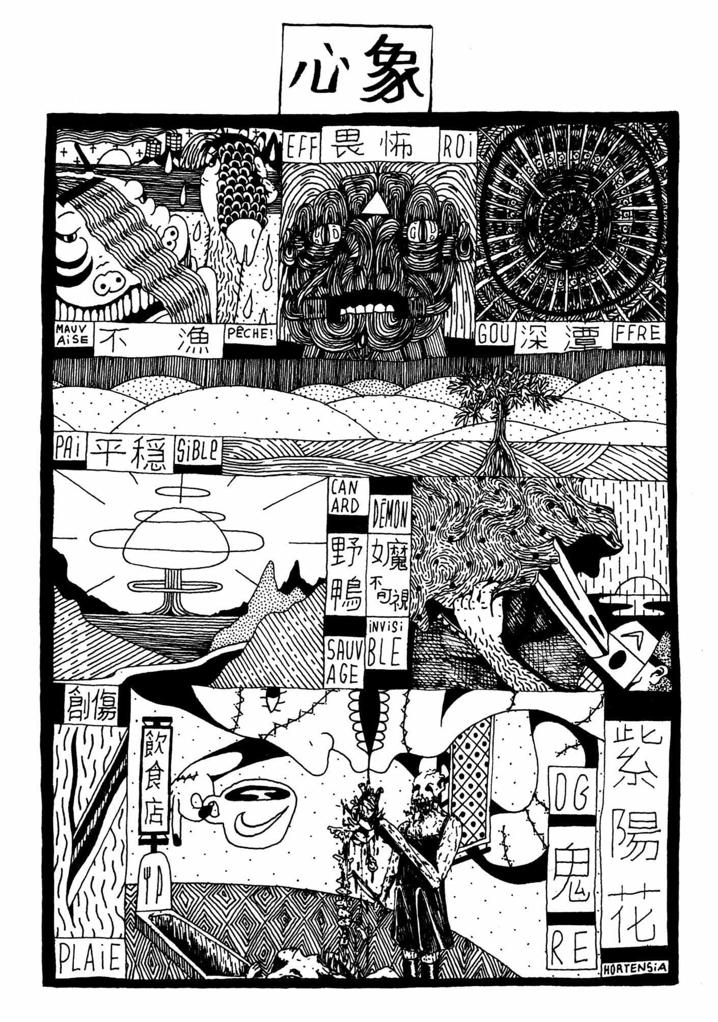 Arthur Binois illustrateur de BD