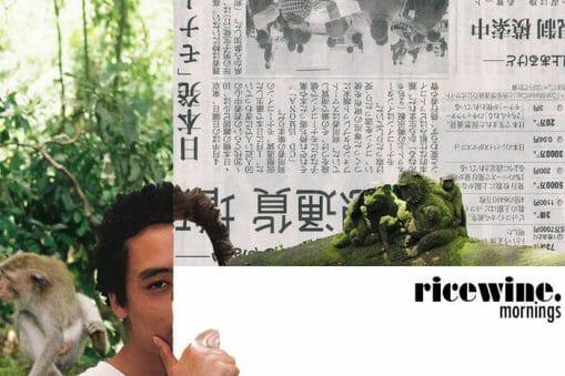 Ricewine nous réveille tendrement avec son nouvel album Mornings 9