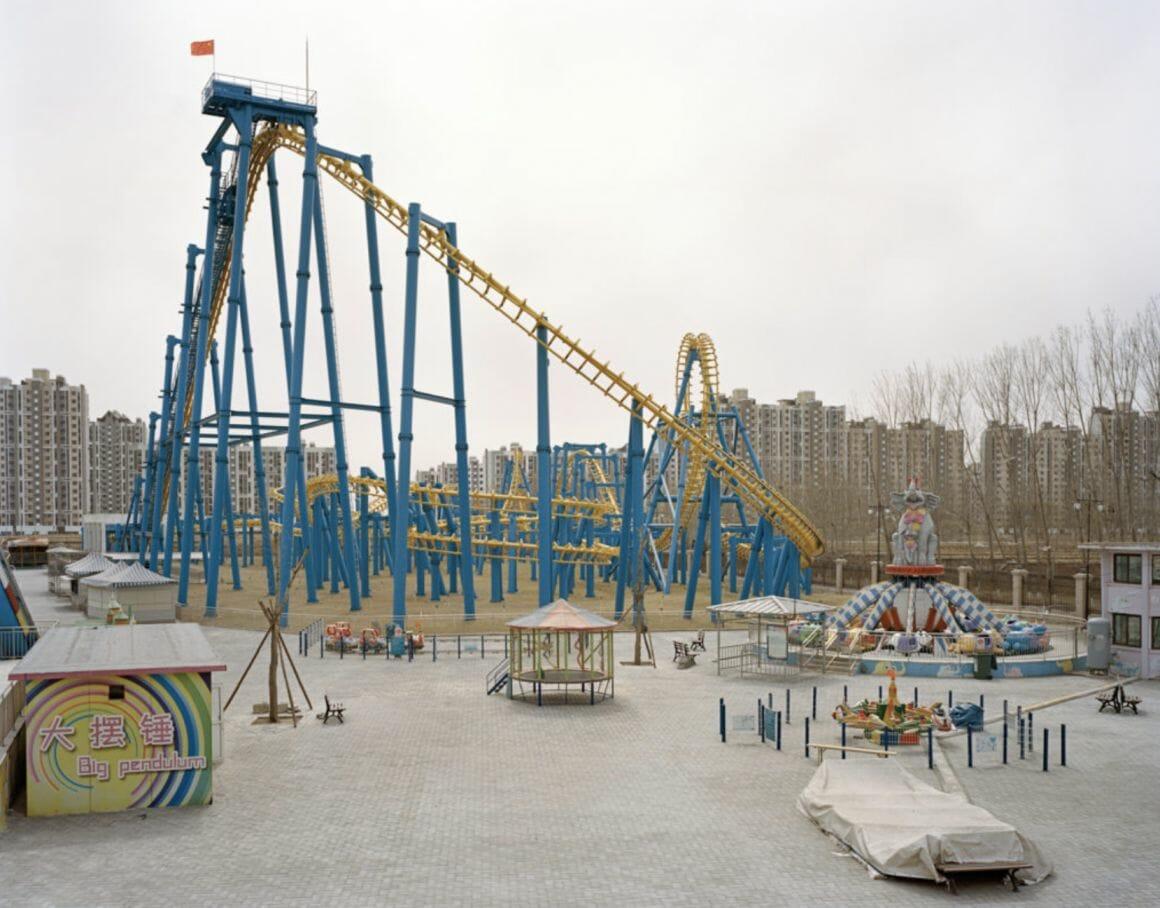 attraction à Pékin