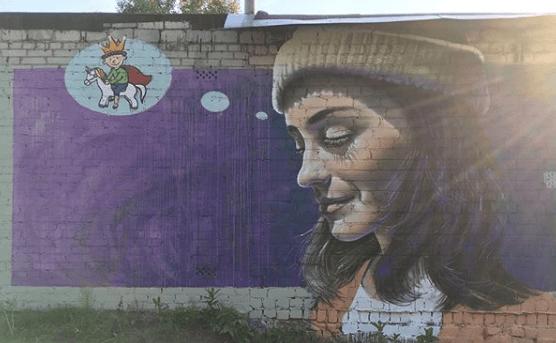 Sasha Korban art