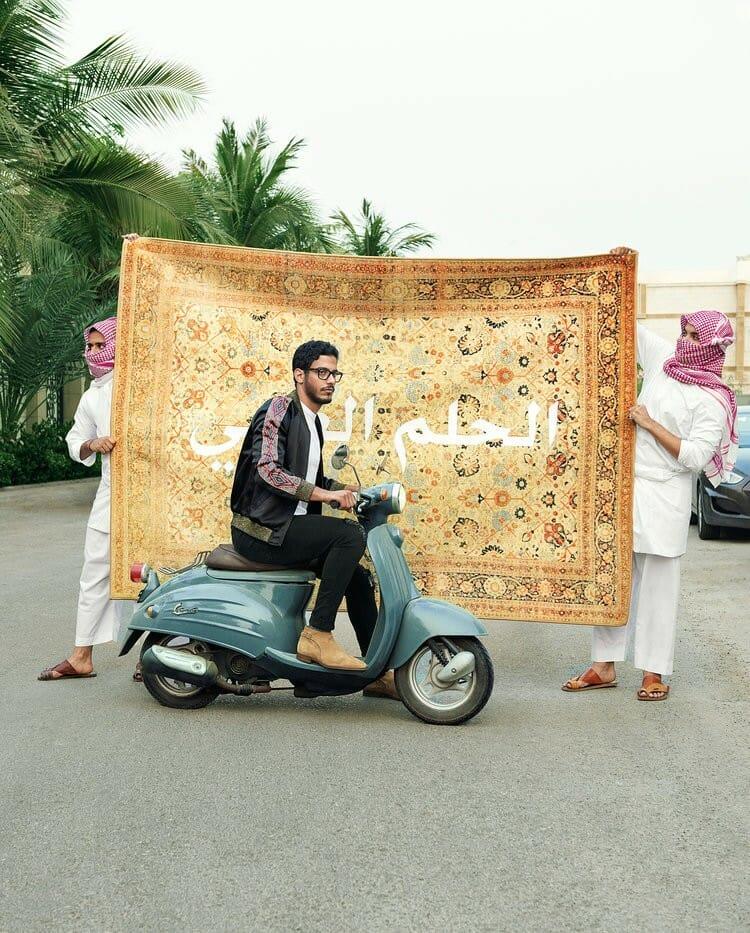 Ryan Nawawi, en collaboration avec Mohammed Khoja et Ali Cha'aban pour la marque Hindamme.