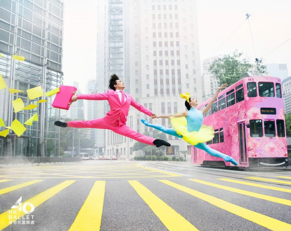 hong kong ballet danse