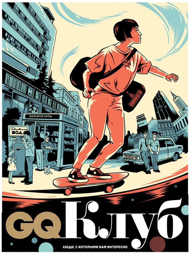 Valentin Tkach, Une illustration pour GQ représentant une femme sur un skateboard dan un paysage urbain.