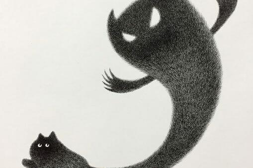 illustration Kamwei Fong