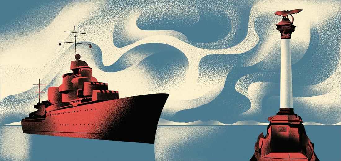 illustration de bateau par Valentin Tkach