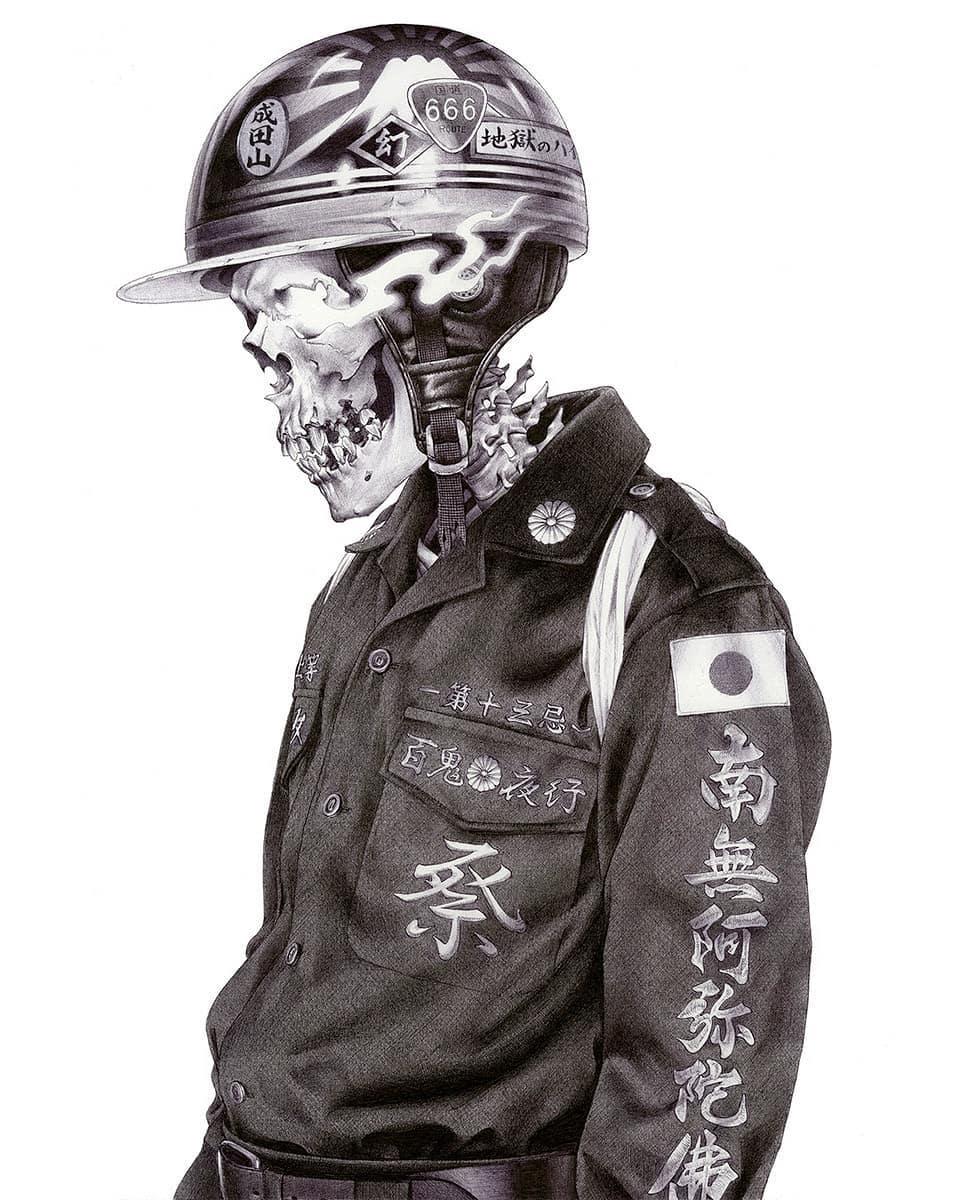 illustration Squelette de policier