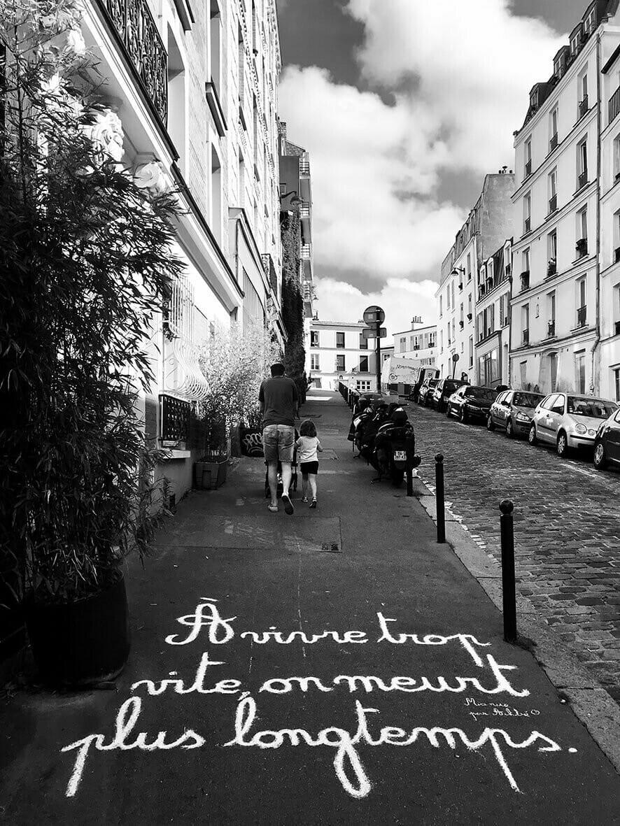 Ma rue par Achbé