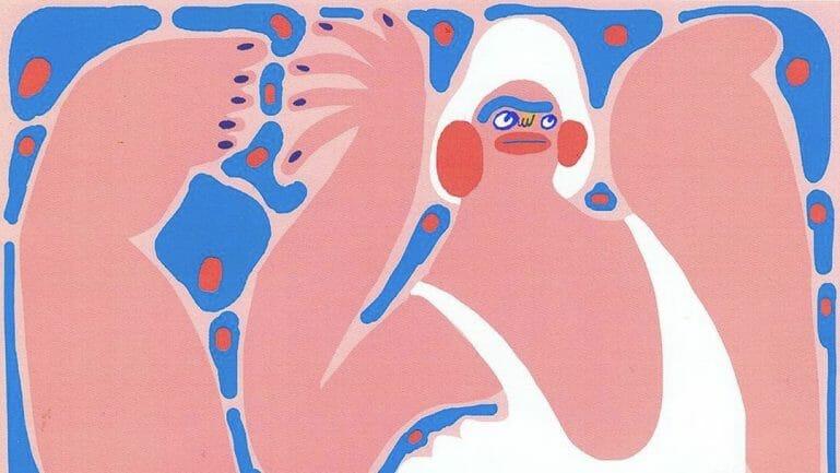 Amber Vittoria illustration