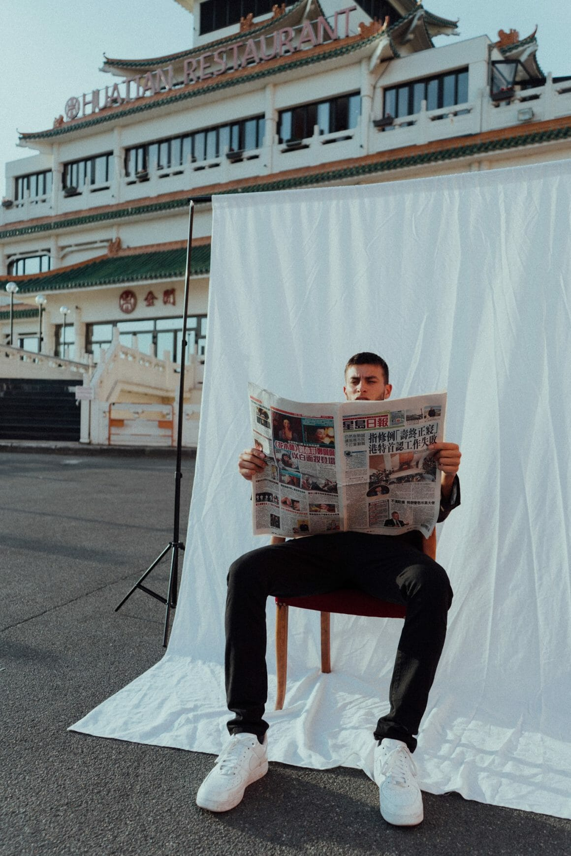 Shaga Kérosène EP