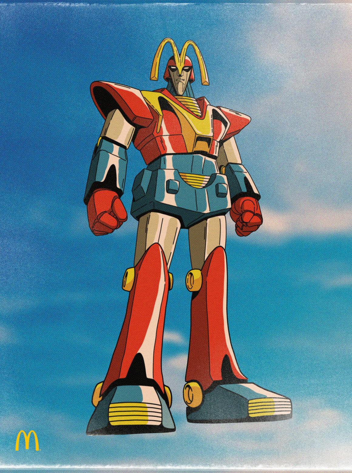 Illustration d'un robot à l'effigie de Mac Donalds qui flotte dans le ciel