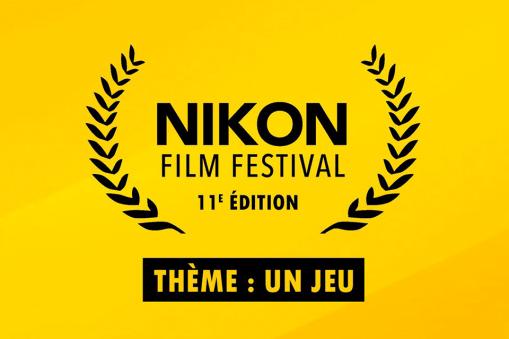 Focus sur le jury du Nikon Film Festival 2021 4