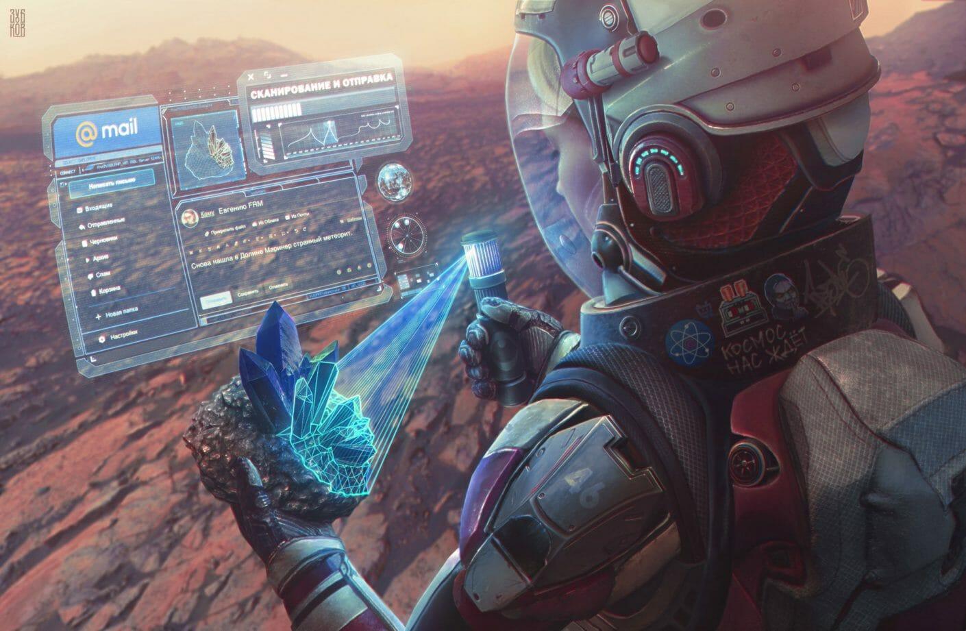 Illustration graphique d'une personne en combinaison d'astronaute