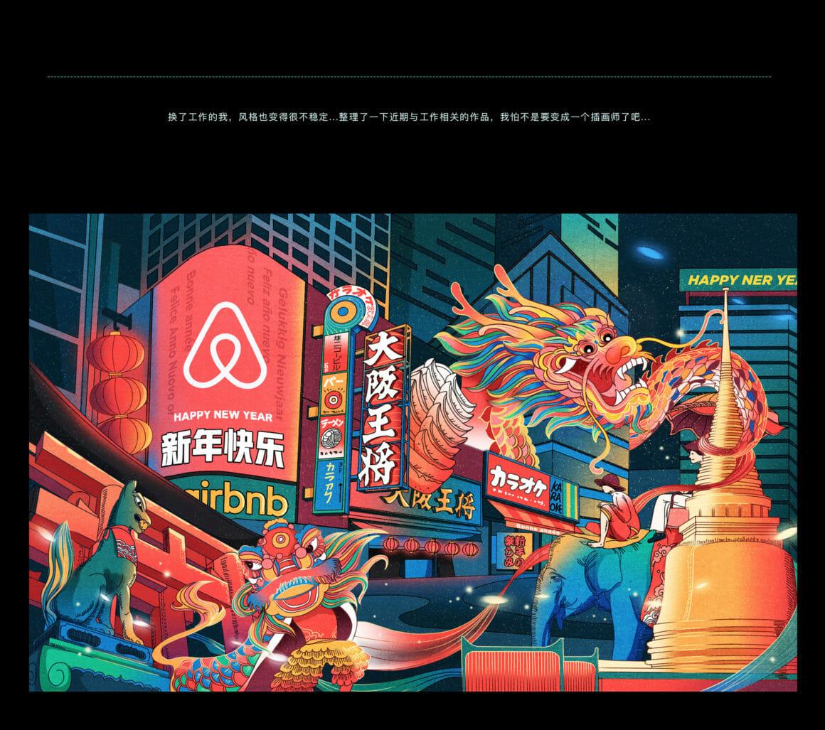 Nouvel an chinois avec dragon oriental