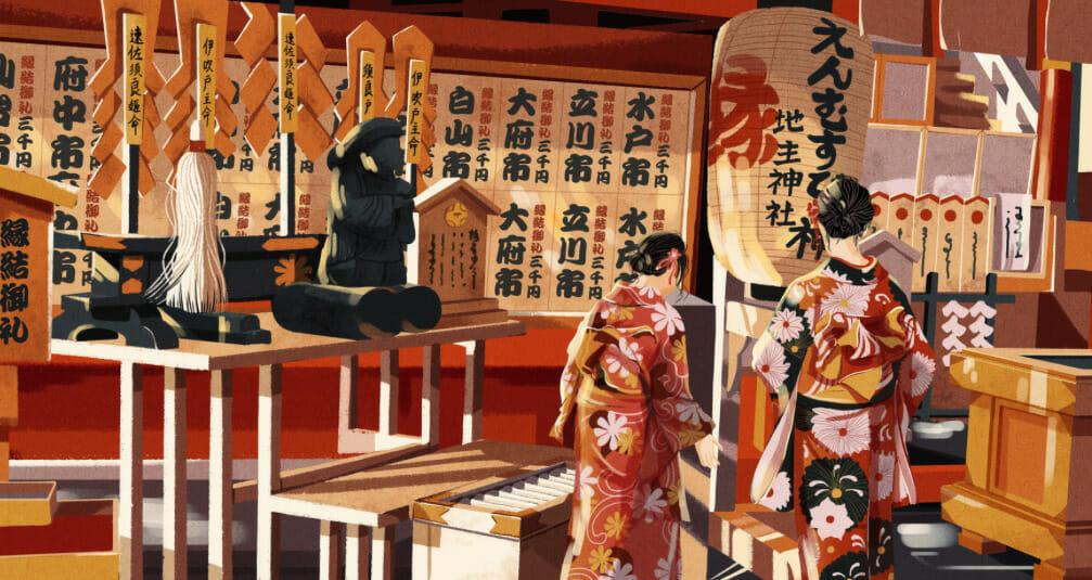 Magasin de Kyoto où il y a deux femmes