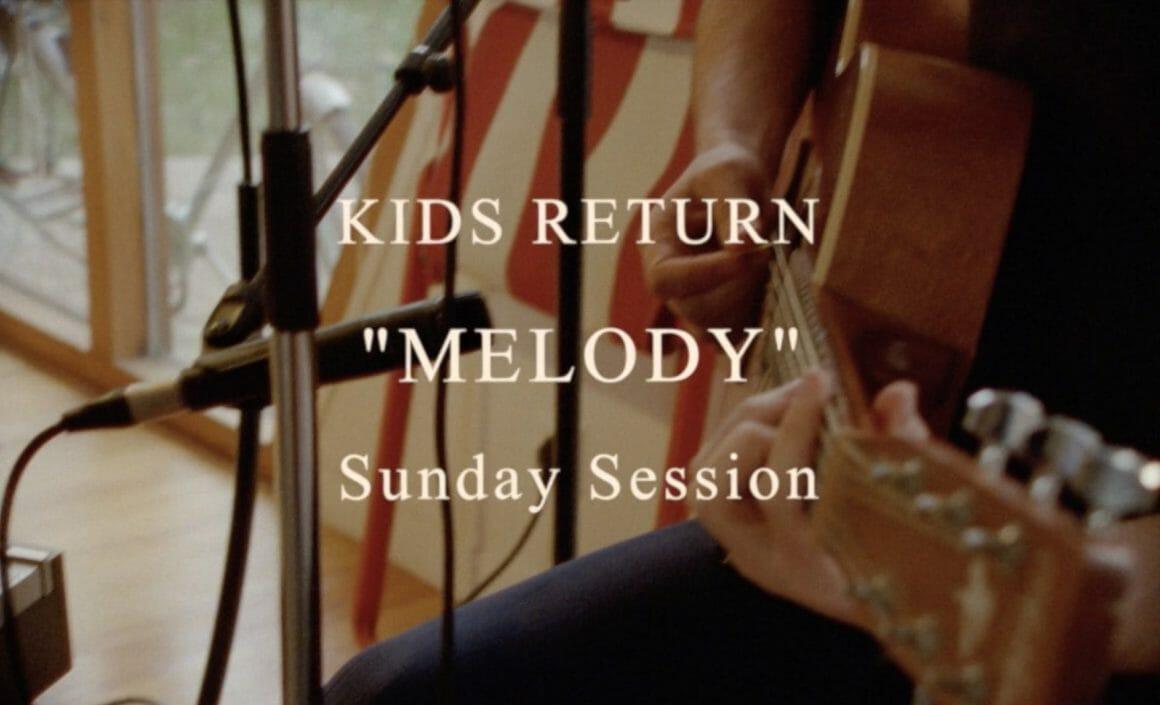 """Introduction de la vidéo. Gros plan sur une guitare, texte au premier plan :  """" Kids Return 'Melody' Sunday Session"""""""