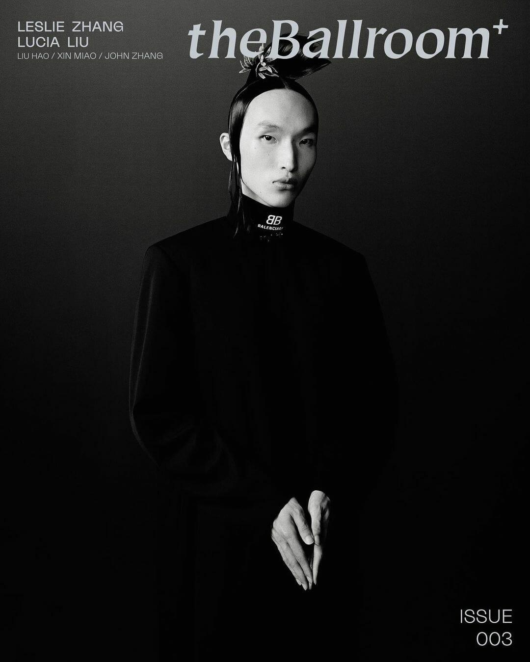 couverture du magazine de mode The Ballroom réalisée par le photographe chinois Leslie Zhang