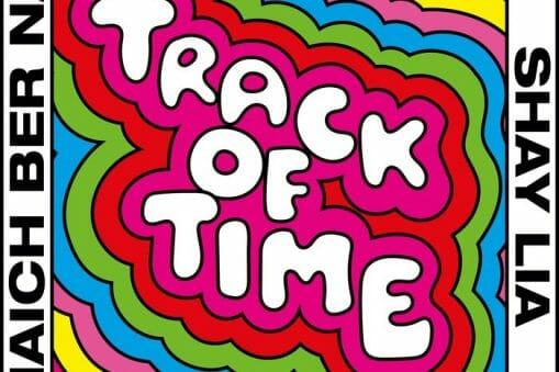 """""""Track of Time"""" le nouveau single de Busy P qui défit le temps 3"""