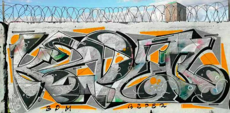 Photographie d'une oeuvre du street-artiste Kzper.